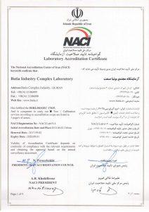 گواهینامه تایید صلاحیت آزمایشگاه 17025